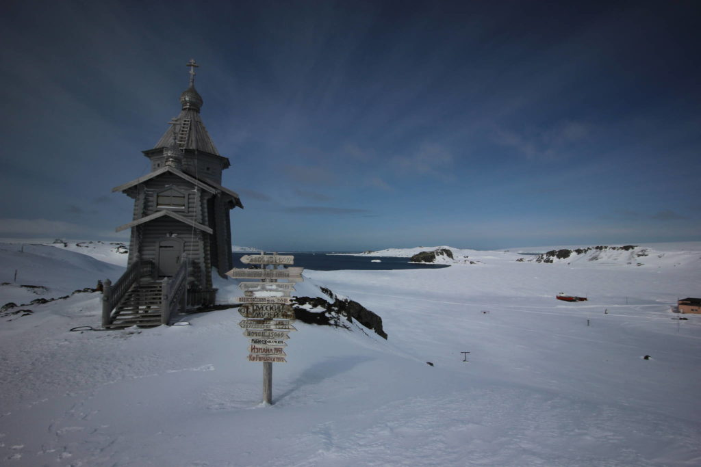 Trinity_Church,_Antarctica_7577